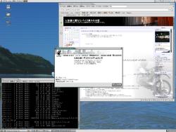 GNOME デスクトップ
