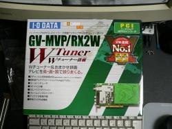 GV-MVP/RX2W