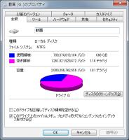 HGST HDS722020ALA330