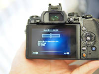 P9112265s.jpg : OLYMPUS E-P5, Leica DG Summilux 25mm F1.4 Asph., 1/60sec F1.4 ISO-200, ストロボ:None, 露出補正:0EV