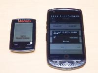PC090039.jpg : OLYMPUS TG-3, 1/30sec F4.9 ISO-800, 露出補正:0EV