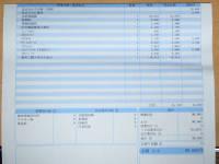 Dg20cDCVAAA0o8J-origs.jpg :  , sec F ISO-