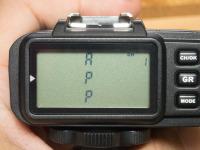 APPモード