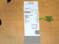 Receipt.jpg : OLYMPUS TG-5, 1/100sec F4.7 ISO-200, 露出補正:+0.7EV
